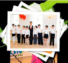 Kids Ballroom Dance Performances Photos
